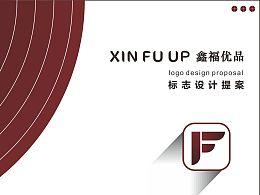鑫福优品家具logo设计提案