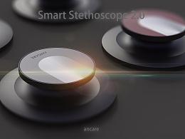 智能听诊器1.1