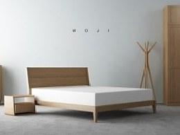 木迹制品 现代实木设计品牌 产品组合环境制作