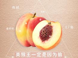 关于一组高冷的食品广告海报