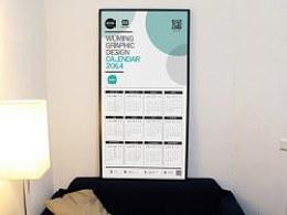 日历2014 / Calendar 2014