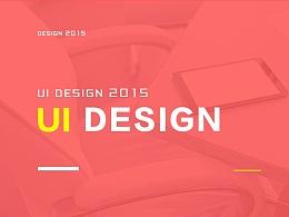 2款UI设计页面