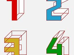教学楼楼层数字设计