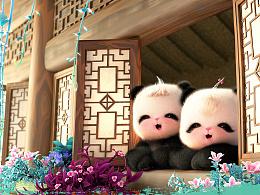 公益活动熊猫海报