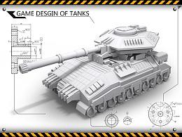 手游《坦克风云》设定模型