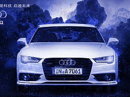 AMUMUS--A7汽车海报