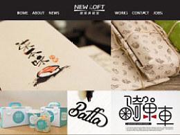 宁波新库房视觉网页设计