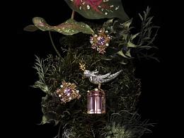 BAZAAR Jewelry Dec. Tiffany & Co.