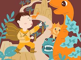 恐龙救援队