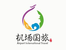 BCN品牌设计管理 {机场国旅品牌形象} 平面/ 品牌 / logo 标志