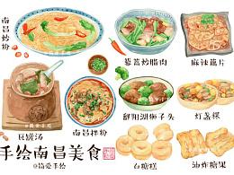 【纸上的美食】一起来了解老南昌的美食
