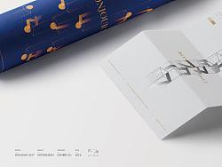 MOYIDESIGN-BONJOUR 2017 八人展