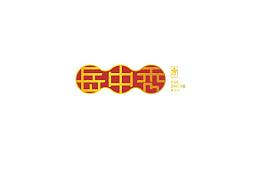 香港岳中秀人参包装设计