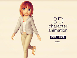 3D人物练习
