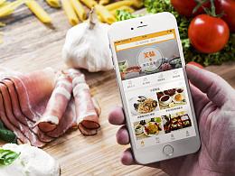 一个可以分享、查询菜谱的厨房美食类app