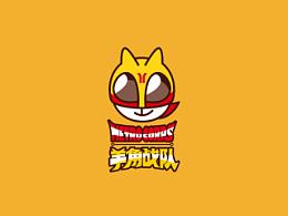 地铁超人-广州地铁吉祥物落选作品