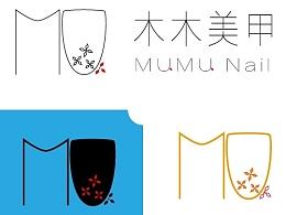 木木美甲logo设计