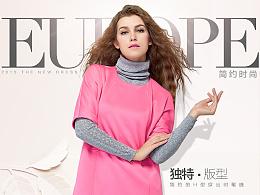 原创作品-电商设计-女装连衣裙详情页[1P]