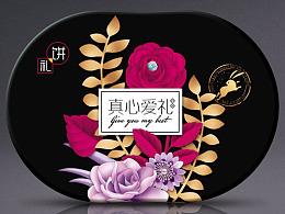 花丛中的祝福信。月饼包装