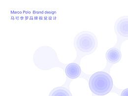 Marco Polo科技品牌视觉 VI设计