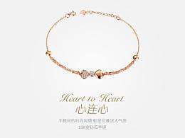 珠宝饰品电商专题设计/网页设计/商品详情页/宝贝描述1510