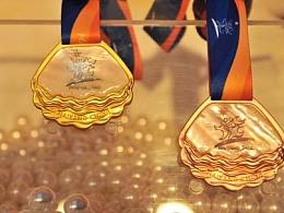 2012海阳亚沙会 奖牌设计