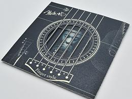 【小南原创】《熊赵特指弹作品集》CD包装设计