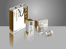 药品包装盒设计设计提案