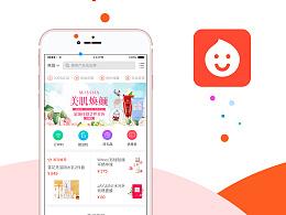 海淘购物app——油桃