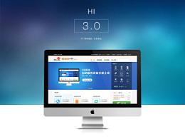中国联通网上营业厅自助服务3.0