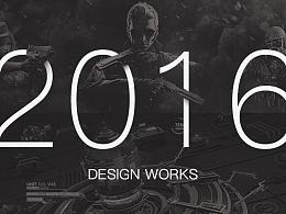 2016下半年作品集