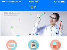 医疗app 肿瘤