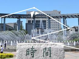#青春答卷2016#天津师范大学16级视觉传达专业毕业设计整合-