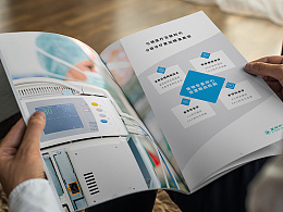 医/企业手册/医疗手册/宣传手册/宣传画册/排版/版式设计
