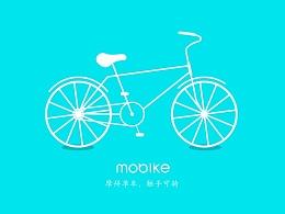 自行车小动画