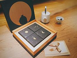 Moon cake  packaging  design  summar