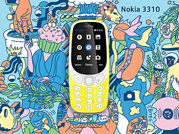 NOKIA 3310 X FEITUFEI