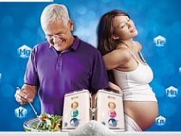 OMG营养盐视觉提案