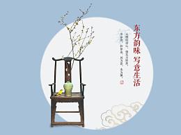 东方韵企业官网改版