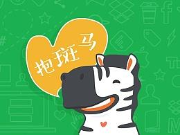 班班 - 某教育机构吉祥物设计
