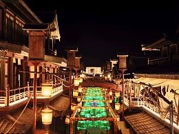 摄影·夜晚的唐城