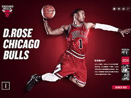 德里克罗斯篮球体育运动海报