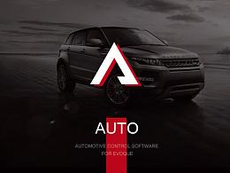 汽车工程智能钥匙app