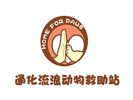 四月四日,世界流浪动物日。自己设计的第一款logo。
