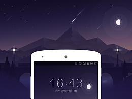 手机主题 icon图标