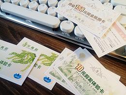 为邢台客户设计的美发卡,还有相关设计会上传