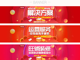 阿里外贸圈日常中文banner
