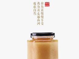 蜂蜜图片摄影与排版