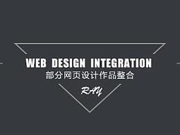 12~14年网页设计