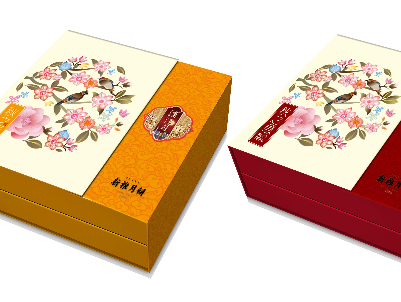 水果包装  梨包装  礼盒包装 发布时间:2017/08/04 79 0 查看 发布时图片